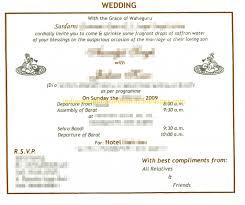 Samples Of Wedding Invitation Cards Wordings Vertabox Com Indian Wedding Card Wordings In Hindi Wedding Invitation Sample