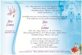 christian wedding cards wordings malayalam christian marriage invitations card matter on sles of
