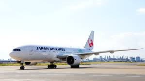 r ervation si e jetairfly asiana airlines took delivery of its airbus a380 aircraft