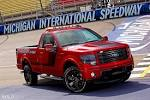 2014 Ford F-150 <b>Tremor</b>