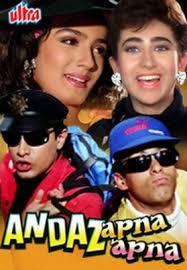 film comedy on youtube yeh teja teja kya hai andaz apna apna comedy scene youtube