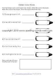 first grade homework worksheets