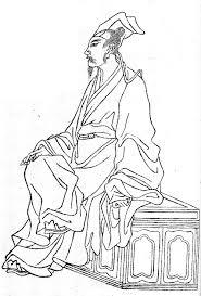 Yuan Zhen
