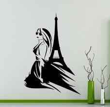 online get cheap woman silhouette wall sticker aliexpress com modern style woman silhouette wall stickers home special designed decorative wall murals vinyl art wall decals