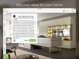 Home Interior Design Ipad App Houzz Interior Design Ideas Apps 148apps
