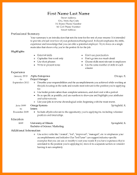 resume rsa rad requisitepro product cover letter bank teller no