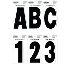 factory matched registration on numbers hardlineproducts com