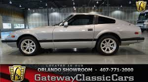 nissan 280z 1982 nissan 280zx stock 103 orlando showroom youtube