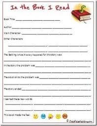 grade book report template free 1st grade book report printables 1st grade books book reports