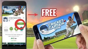 cricket captain 2016 free download ii cricket captain game