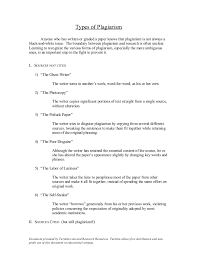 Template Essay  for academic sample of academic  essay outline