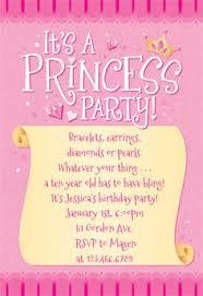 free online printable birthday invitations books worth reading