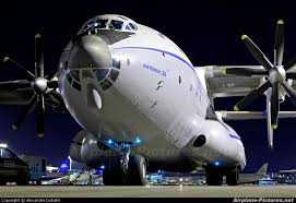 bureau air marseille ur 09307 antonov airlines design bureau antonov an 22 at