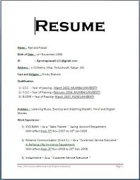 resume templates account executive job in mumbai railway route what is the format of a resume resume new format resume latest