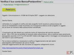 banco postaonline postepay suspended beware of the scam most bitfeed co