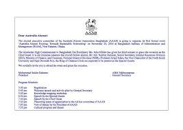 cordially invite free printable invitation design