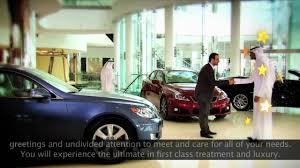 lexus edmonton airport parking new lexus center kuwait مركز لكزس الجديد الكويت youtube