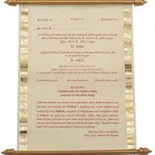 Vastu Invitation Card Wedding Invitation Card Matter In Gujarati