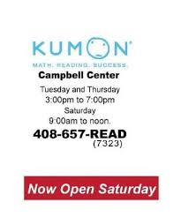 kumon math and reading center of campbell east 15 photos