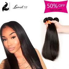 brazilian straight weave hairstyles human hair weave 4 bundles