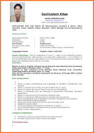 exle of curriculum vitae in malaysia resume template exle of to apply job format for sle