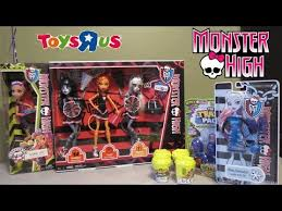 trip toysrus monster trash pack blind box toy hunt