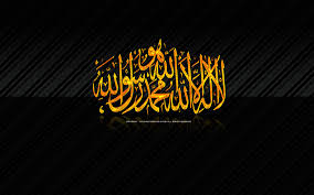 wallpaper hd english free islamic wallpaper 2011 hd by i want to be muslim on deviantart