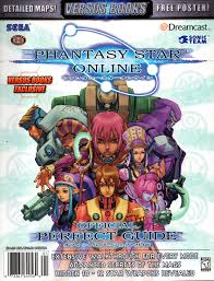 Phantasy Star Maps Phantasy Star Memories Section From The Official Guide Blue
