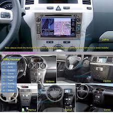 android 5 1 car stereo dvd cd gps opel vauxhall holden antara