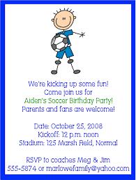 soccer boy birthday party invitations