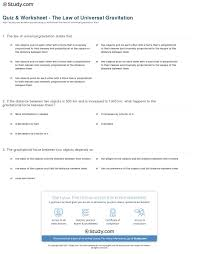 quiz u0026 worksheet the law of universal gravitation study com