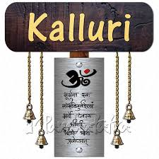 name board design for home online buy creative name signage with om design online in india panchatatva