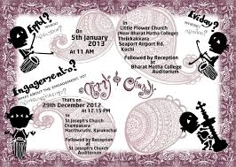 Alumni Meet Invitation Card Funny Wedding Invitation In Malayalam Matik For