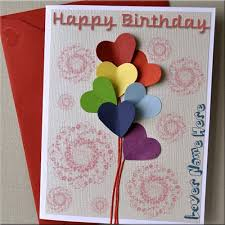 print hearts birthday greeting card with lover name