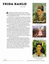 frida kahlo biography worksheet education com
