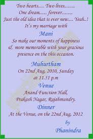 wedding quotes urdu sle wedding card indian urdu various invitation card