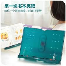 book reading stand for desk creative book reader portable plastic book stand holder desk read
