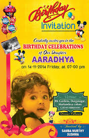free sle birthday wishes birthday invitation card template free
