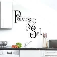 sticker pour cuisine sticker mural cuisine com stickers muraux poivre et sel autocollant