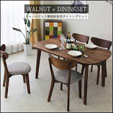 Scandinavian Dining Room Furniture Kagu Mori Rakuten Global Market 140 Cm Wide Dining Table Set