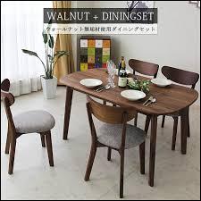 kagu mori rakuten global market 140 cm wide dining table set