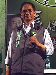 Yu Shyi-kun