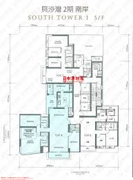 bel air floor plan centadata tower 1 phase 2 south towers residence bel air