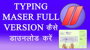 free typing full version software download how to download typing master full version in hindi youtube