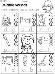 thanksgiving kindergarten language arts worksheets language arts