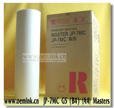 gestetner master compatible thermal master box of 2 cpmt21 master
