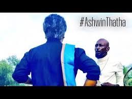 simbu aaa ashwin thatha leaked tamil cinema tamil cinema