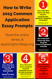 sample scholarship essay questions how to write 2015 common application essay prompts 1 5 school how to write 2015 common application essay prompts 1 5
