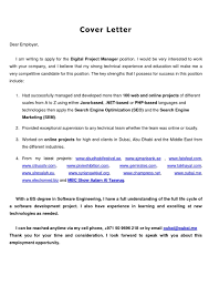 how to end cover letters download how to conclude a cover letter
