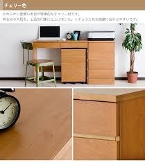 Small Desk Ls Styling Rakuten Global Market Desk Storage Walnut Desk